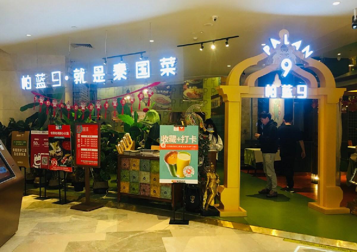 ร้านอาหารไทย น้องใหม่มาแรงในเมืองจีน ขายดีฝ่ากระแสโควิด-19