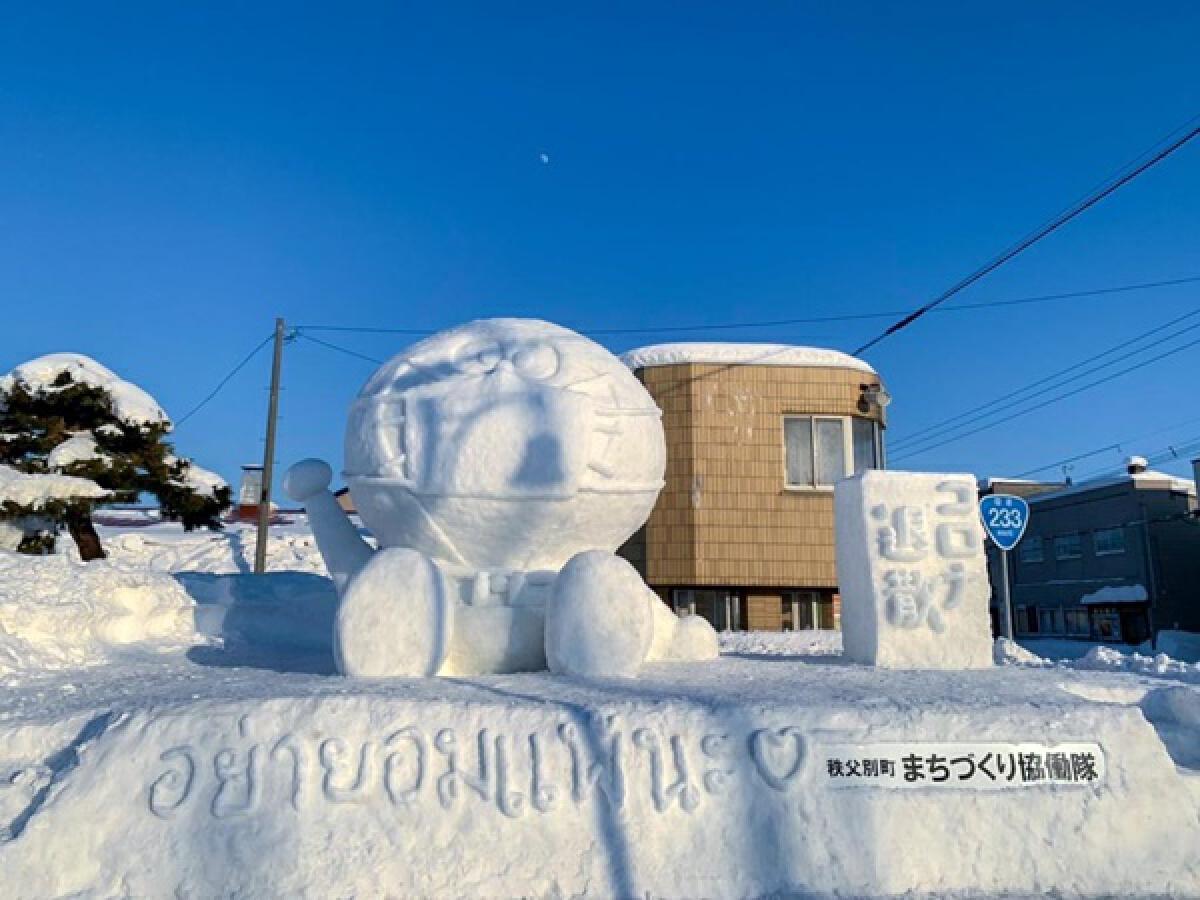 """ญี่ปุ่นปั้นตุ๊กตาหิมะ พร้อมสลักข้อความให้กำลังใจคนไทย """"อย่ายอมแพ้นะ"""""""