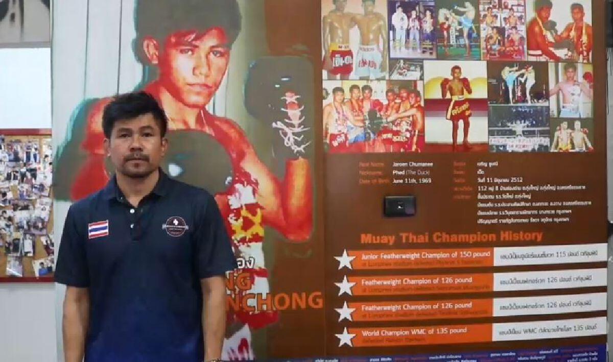 อดีตยอดมวยไทยเงินเเสน ผันตัวเปิดร้านขนมจีน หารายได้เลี้ยงลูกน้องในค่าย