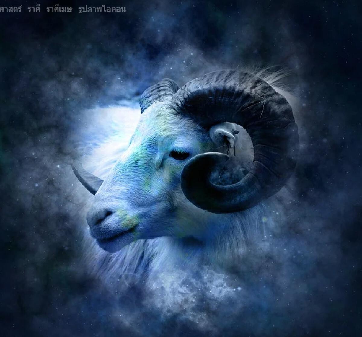 4 ราศี มีเกณฑ์ได้รับโชคลาภก้อนโต จากความฝัน - สิ่งศักดิ์สิทธิ์
