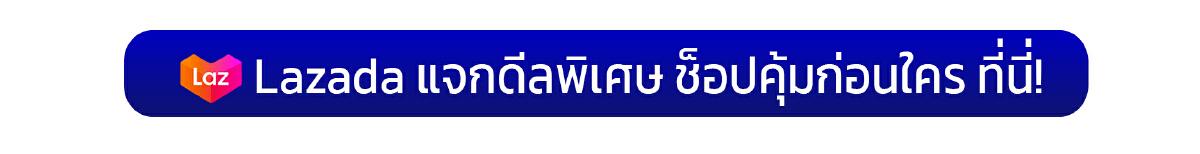 วุ่นแล้ว ตรวจเชิงรุกตลาดสดเทศบาลนครนนทบุรี เจอติดเชื้อแล้ว 140 คน
