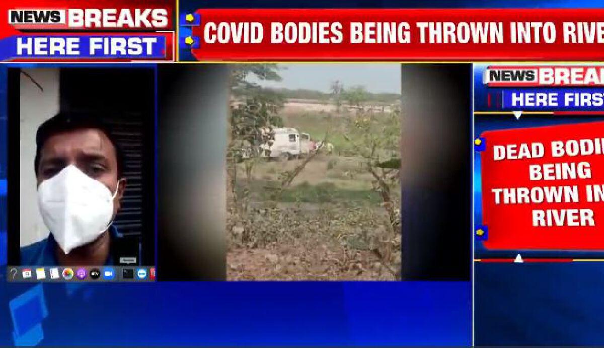 สื่ออินเดียเเพร่คลิปช็อคโลก คาดอาจเป็นสาเหตุพบศพโควิด ลอยเกลื่อนเเม่น้ำ