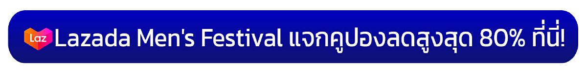 เช็ก 10 อันดับ จังหวัดที่มีจำนวนผู้ติดโควิด-19 ในประเทศไทยรายใหม่สูงสุด