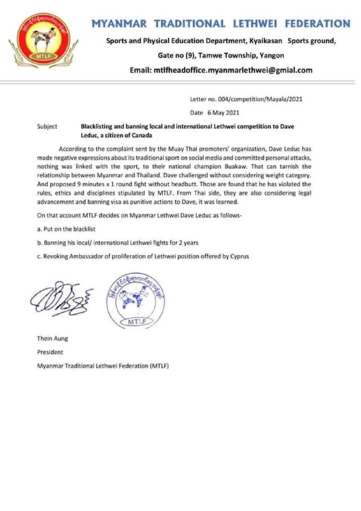 """สมาพันธ์มวยพม่า ไม่ทน ขึ้นบัญชีดำสั่งเเบน""""เดฟ เลดัก""""2ปี ถอดถอนจากทูตฯ"""