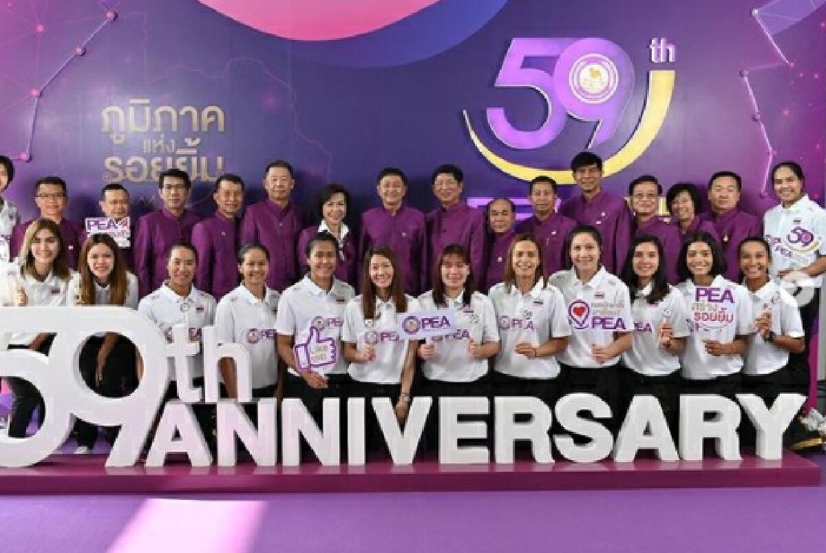 นักวอลเลย์บอลทีมชาติไทย อำลา 6 เซียน ทำงานการไฟฟ้า