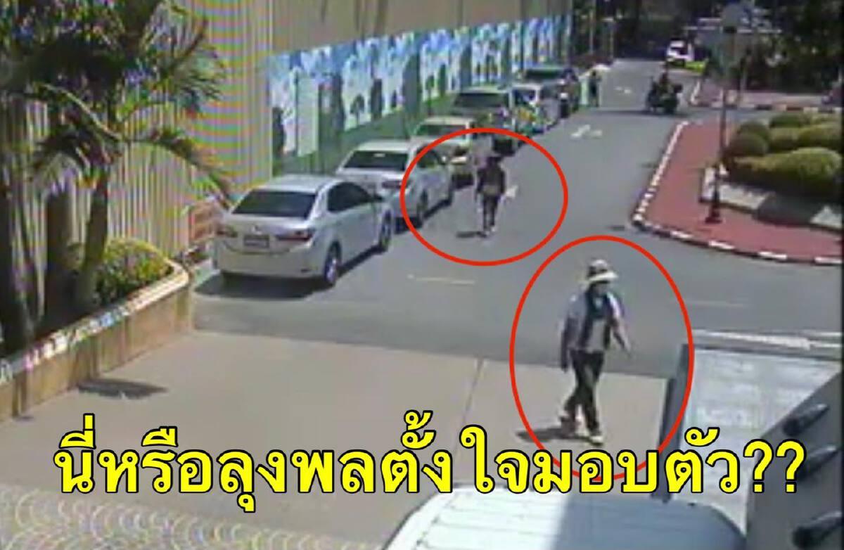 เพจดังไล่ทีละช็อต วันที่ ทนายตั้ม พา ลุงพล มอบตัวที่สำนักงานตำรวจแห่งชาติ