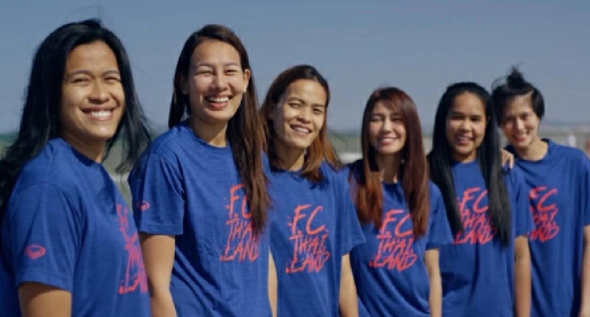 นักวอลเลย์บอลหญิงทีมชาติไทย อำลา