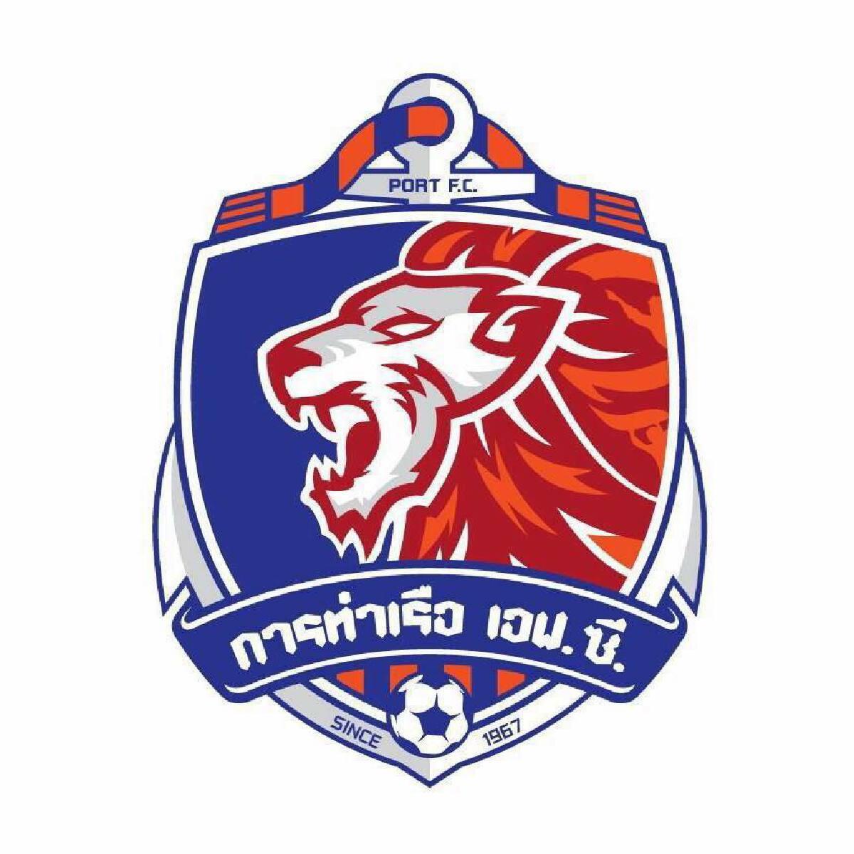 เปิดโปรเเกรม4สโมสรประเทศไทย ลุยเอเอฟซี แชมเปี้ยนส์ลีก 2021 รอบแบ่งกลุ่ม