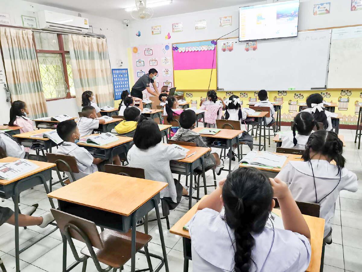 โรงเรียนในมหาสารคามแจ้งปิดเรียน