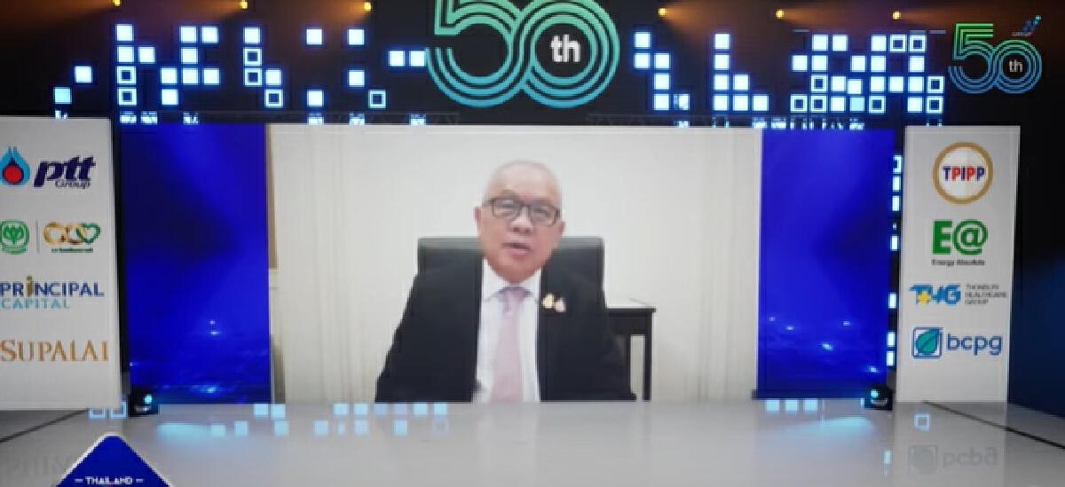 สุพัฒนพงษ์  หวังผู้ประกอบการไทย ลงทุนเพิ่มต่อยอดนวัตกรรม