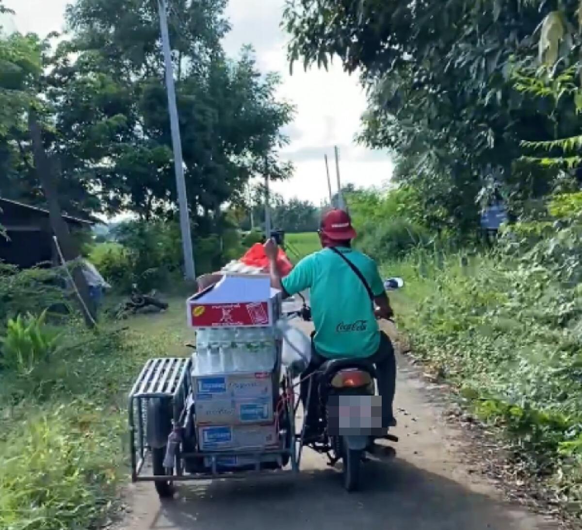 หนุ่มดวงเฮง ถูกหวย 48 ล้าน มุ่งมั่นทำความดี ช่วยเหลือคนยากจน
