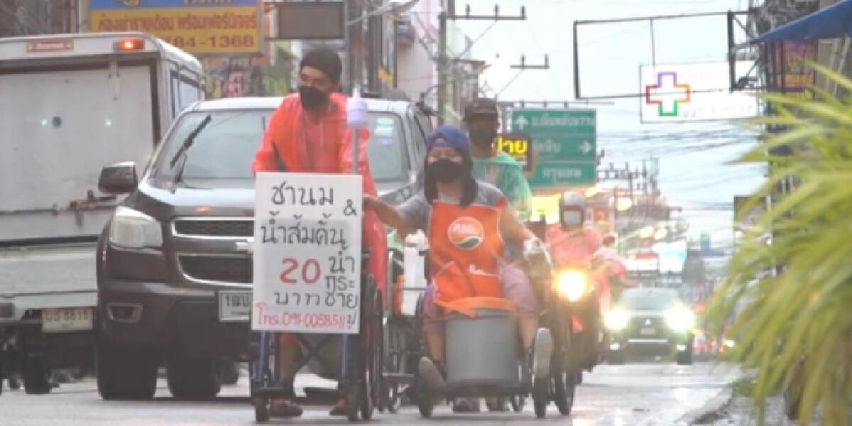 2 สามีภรรยาร่างกายพิการ ชีวิตแสนลำบาก ต้องเข็นวีลแชร์ออกไปขายน้ำ