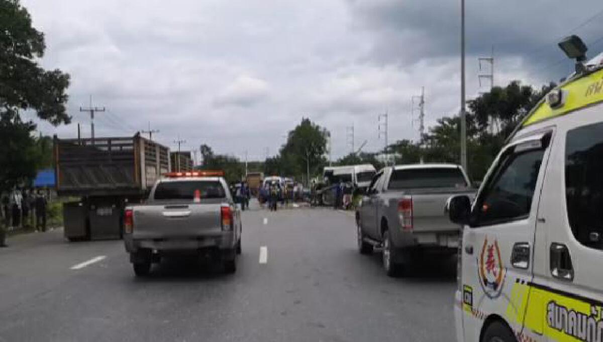 รถตู้ทหารยางระเบิด