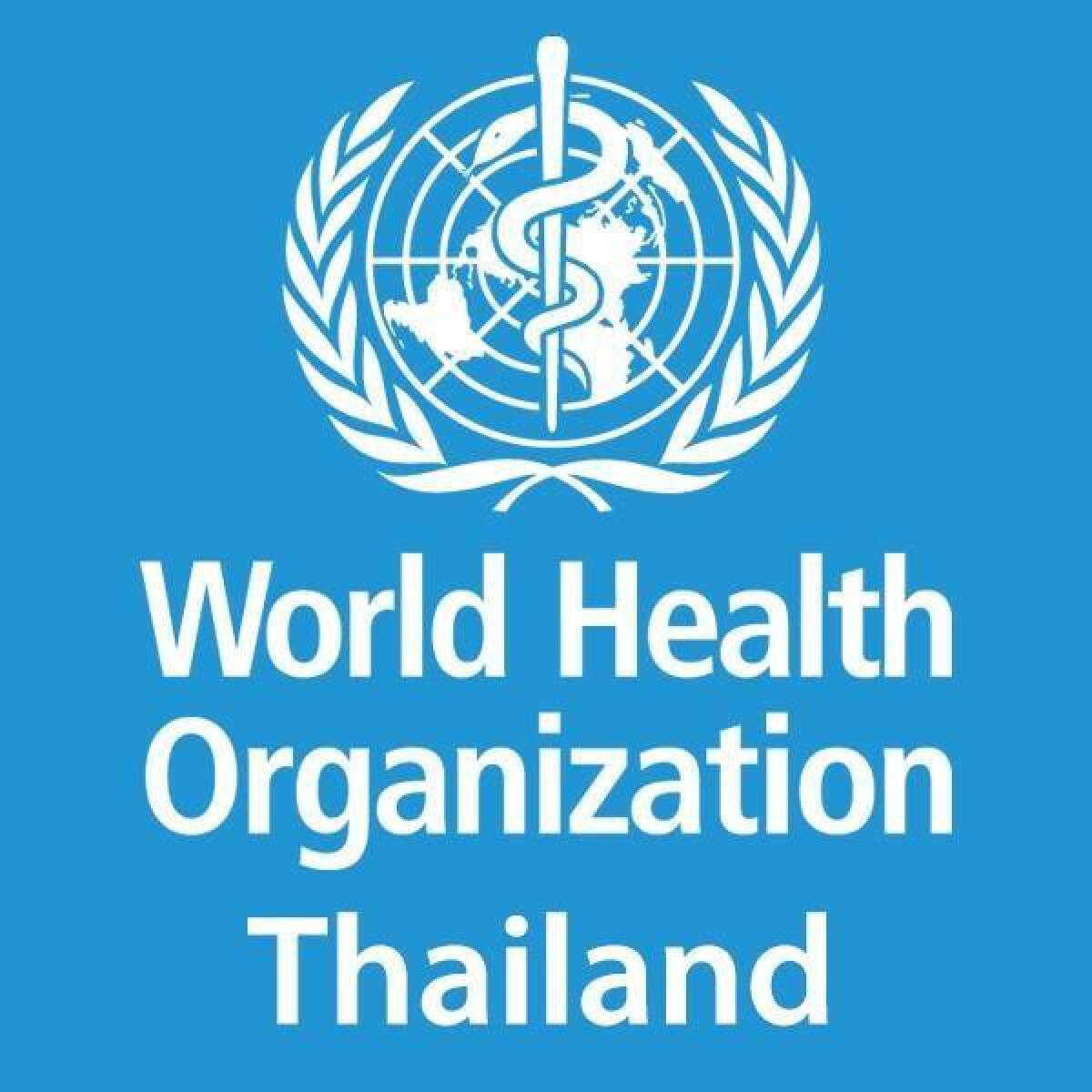 WHO ประกาศ รับรองวัคซีนแอสตร้าเซนเนก้า ของสยามไบโอไซเอนซ์