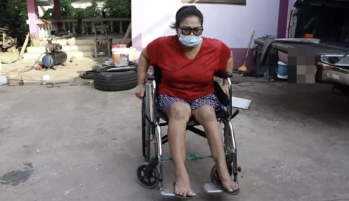 สาวพิการ โร่แจ้งความ ถูกโกงหลังสั่งจักรยานไฟฟ้าออนไลน์