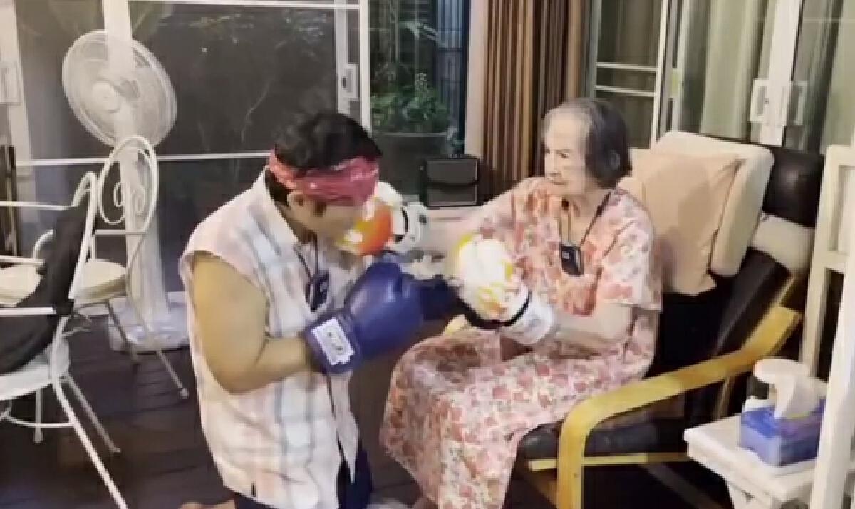 คุณยายมารศรี อายุ 100 ปี