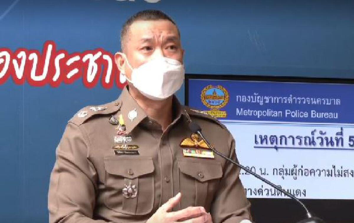 ตำรวจนครบาล ยืนยันค่าซ่อมรถ จีโน่ 47 ล้าน ไม่แพง