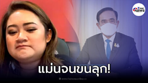 """""""หมอปลาย"""" เผยดวงเมืองประเทศไทย หลังเปิดประเทศ รอบนี้สาหัส"""